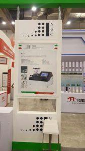 تبلیغات دستگاه DSR1 شرکت پوشش های نانوساختار در نمایشگاه CHInano2018