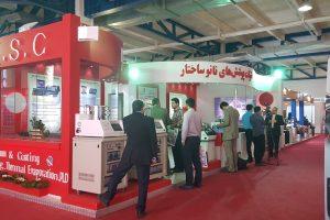 Iran Lab Expo 2016