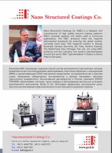 nsc on nanoindustry magazine