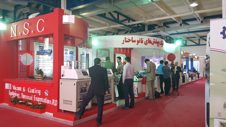 Iran Lab Expo 2016