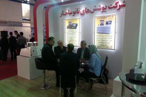 Iran Nano 2016-5