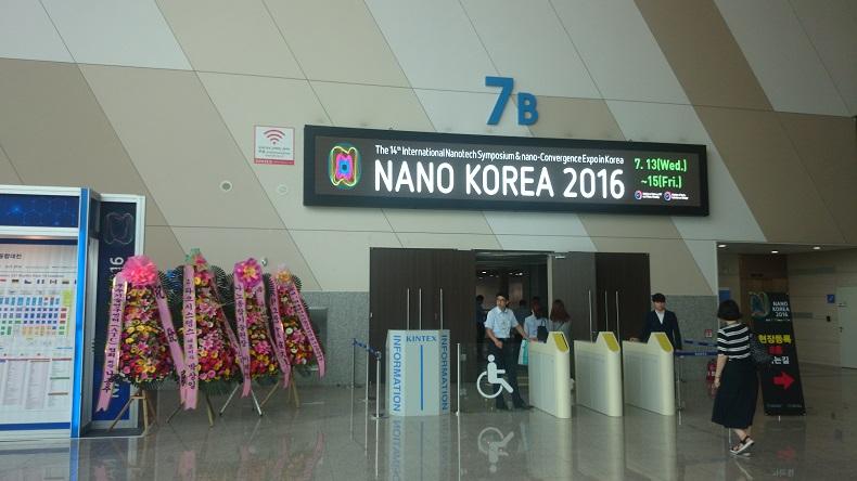 Nano Korea 2016